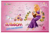 """Альбом для рисования """"Princess"""" (8 л., А4, картон, офсет. лак)"""