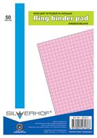 Сменный блок для тетради на кольцах (50 л., кл., А5, розовый)