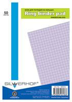 Сменный блок для тетради на кольцах (50 л., кл., А5, сиреневый)