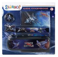 "Детский канцелярский набор ""Space battle"" (6 предм.)"