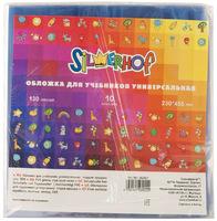 Обложка универсальная для учебников (230х455 мм, 150 мк, круглая, гладкая, прозрачная, 10 штук)