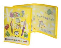 """Папка для рисунков и нот """"Клёво!"""" (А4, 0,5 мм, полноцв.рисунок, желтый фон)"""