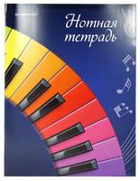 "Тетрадь для нот ""Клавиши"" (16 л., А4)"
