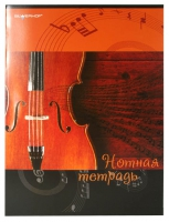 "Тетрадь для нот ""Скрипка"" (16 л., А4)"