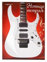 "Тетрадь для нот ""Гитара"" (24 л., А4)"