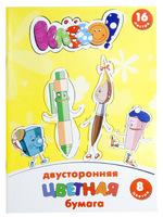 """Бумага цветная """"Клёво!"""" (двусторонняя, 8 цв./16 л., А4, блок 50 г/м2)"""