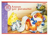 """Альбом для рисования """"Забавный кот"""" (20 л., А4, на скрепке)"""