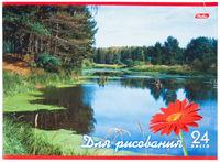 """Альбом для рисования """"Русские просторы"""" (24 л., А4,  мелованная обложка)"""