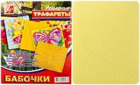 """Трафарет рельефный """"Бабочки"""""""