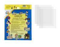 Обложка для учебников мл. классов (15 штук в упаковке,115 мк)