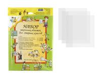 Обложка для учебников ст. классов (15 штук в упаковке, 115 мк)