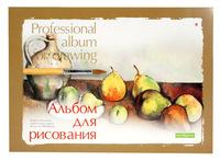 """Альбом для рисования """"Профессиональный"""" (40 л., А4, на склейке)"""