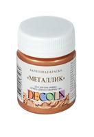 """Акриловая краска """"Decola"""" (бронза метал., 50мл)"""