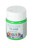 """Акриловая краска """"Decola"""" по ткани (зеленая, флуоресцентная, 50 мл)"""