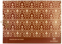 "Альбом для пастели ""Палаццо-модерн. Фуксия"" (10 л. + 10 л.кальки, А3, 200 г/м2)"