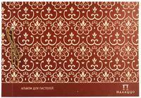 """Альбом для пастели """"Палаццо-модерн. Слоновая кость"""" (20 л., А4, 280 г/м2)"""