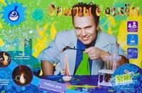"""Набор детский для химических эксперементов """"Опыты с огнем. Секреты сумасшедшего профессора Николя"""""""