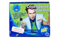 """Набор детский для химических эксперементов """"Серебряное зеркало. Секреты сумасшедшего профессора Нико"""