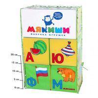 Набор детскийиз 6-ти кубиков Умная азбука