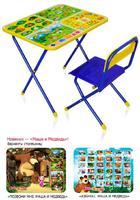 """Комплект детской складной мебели """"Познайка"""" стол со стулом КП"""
