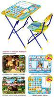 Комплект детской складной мебели стол с мягким стулом КУ1 (в ассорт.)