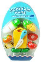 """Детский игрушечный набор овощей для резки на липучках """"Помогаю Маме"""", 10 предм., на блистере,  2 вида в а"""