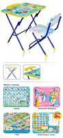 Комплект детской складной мебели стол-парта с мягким стулом и пеналом КУ3 (в ассорт.)
