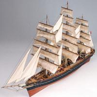 """Модель корабля """"Бригантина"""""""