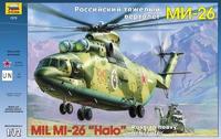 """Модели вертолетов для склеивания вертолет""""МИ-26"""""""