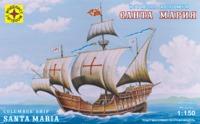 """Модель сборная """"Корабль Колумба """"Санта - Мария"""" 1:150"""