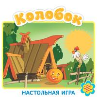 """Дет. настольная игра """"Колобок"""""""
