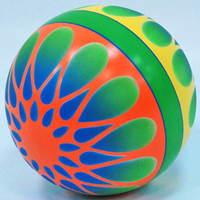 Мяч детский Спорт №8 d-20 см