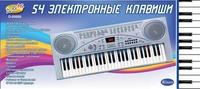 Синтезатор (пианино электронное) 54 клавиши с микроф. 78 см, работает от встроенного адаптера 220