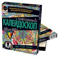 Игра «Настольный калейдоскоп». Набор детский№1 (36 карт.)