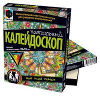 Игра «Настольный калейдоскоп». Набор детский№2 (36 карт.)
