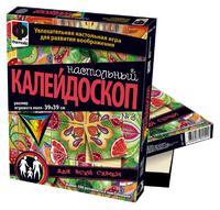 Игра «Настольный калейдоскоп». Набор детский№3 (36 карт.)