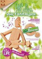 """Деревянный конструктор. Живая инсталляция """"Суперхит"""""""