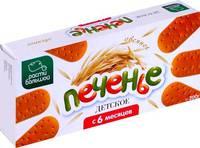 Детское печенье Овсянка  100 гр.