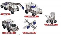 Конструктор детский металлический №3 для уроков труда 332 детали