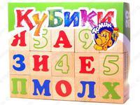 """Деревянные кубики """"Алфавит с цифрами"""""""