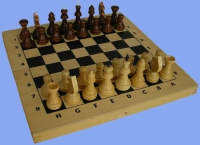 Шахматы обиходные с доской