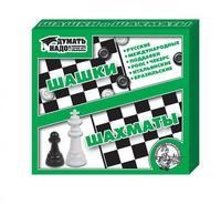 Шашки / шашки / шахматы