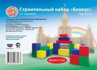 """Детский строительный набор """"Блокус"""" (21 эл.)"""
