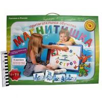 "Обучающий набор  ""Магнитная доска с буквами, цифрами и маркером Магнитишка т.6"""