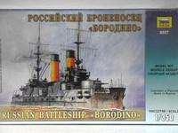 """Модели кораблей для склеивания Броненосец """"Бородино"""""""