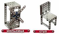 Конструктор детский металлический №4 для уроков труда 63 детали