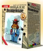 """Раскраска объемная """"Полицейский инспектор с жетоном"""""""