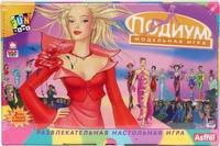 """Дет. развлекательная игра """"Подиум"""""""