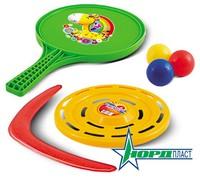 Детский игровой набор детский №70: летающая тарелка, бумеранг, ракетка и шарики (3 штук)