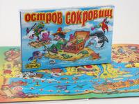 """Игра настольная  """"Остров Сокровищ"""" + 6 раскрасок"""